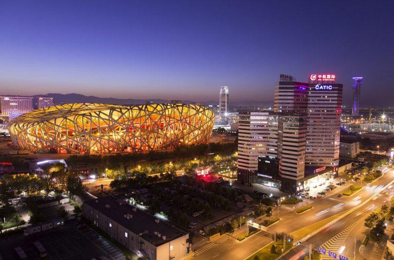panorama de pekin bejing